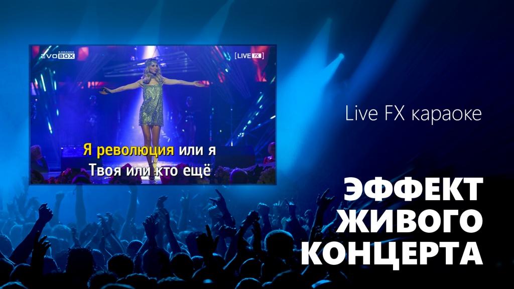 EVOBOX-Live-FX-1920x1080.jpg